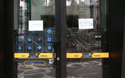 Unmanned Stores are Unsustainable in China